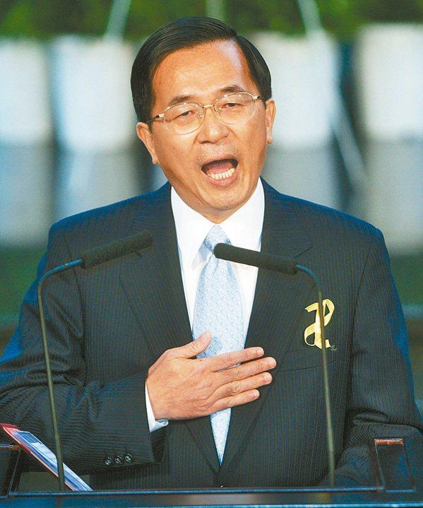 2006年2月廢除國統會2016年2月28日,前總統陳水扁針對國民黨反對終止...