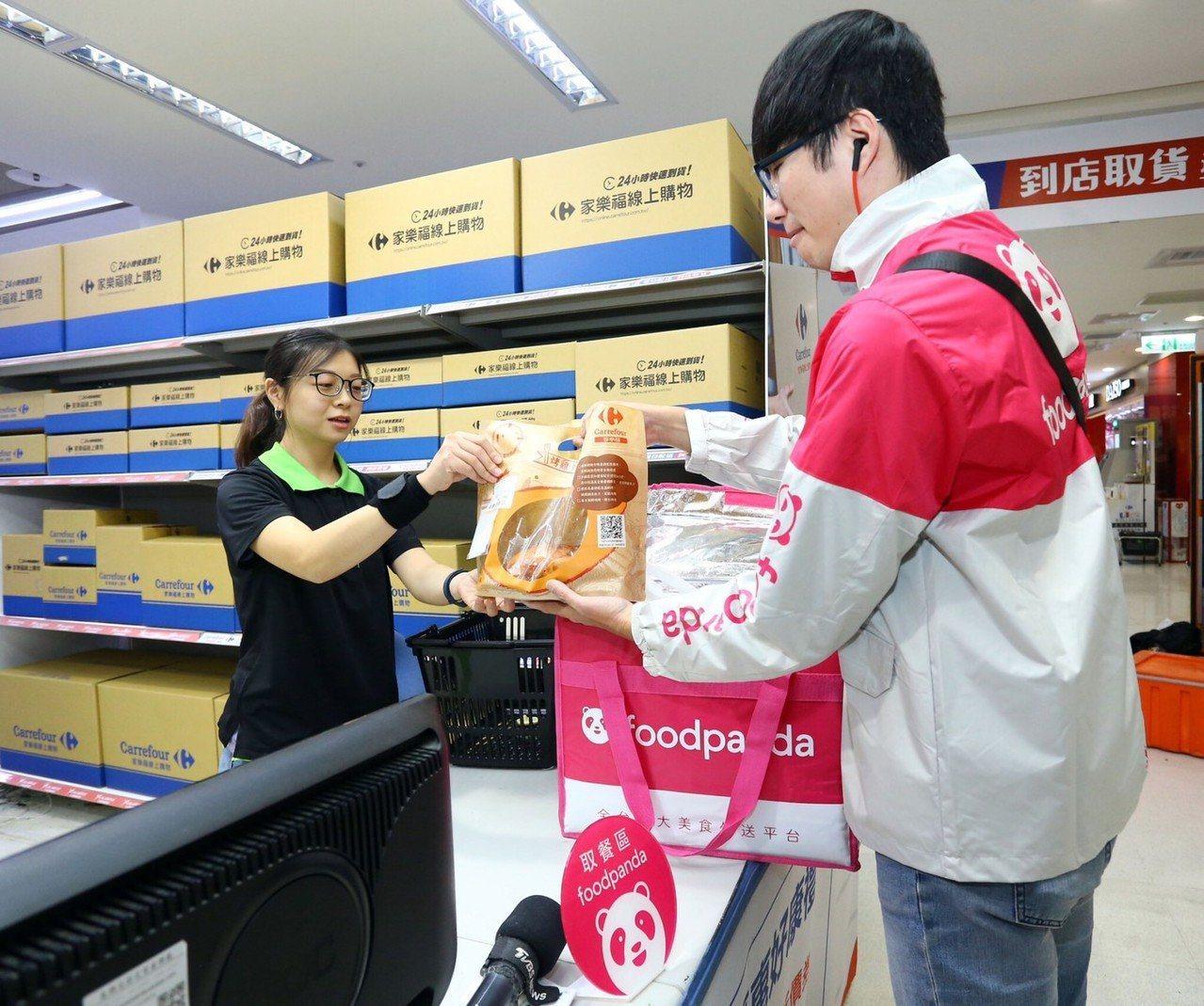 家樂福與外送平台合作,雙11當天超過300項商品於foodpanda上架。圖片來...