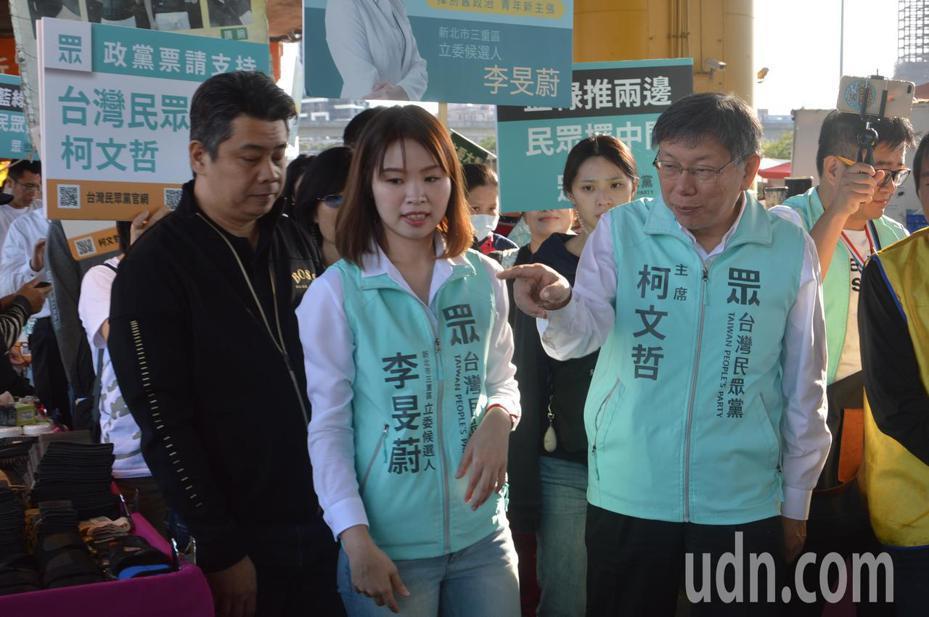 民眾黨主席、台北市長柯文哲(右)一早陪新北立委第3選區參選人李旻蔚(左)到三重區重新橋觀光市場拜票。記者施鴻基/攝影