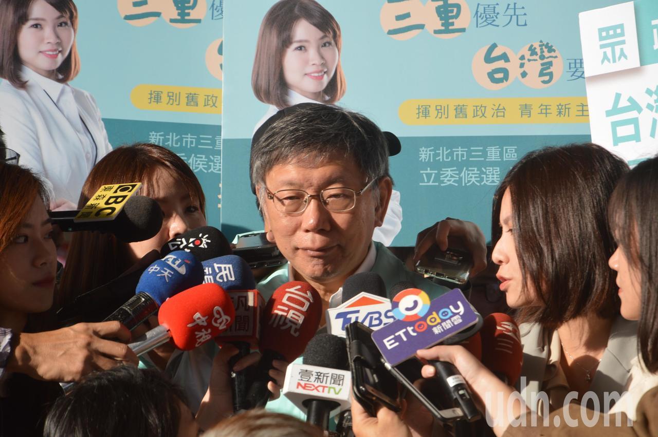 民眾黨主席、台北市長柯文哲要民進黨分清楚批評和罵,不要做壞事還不准人家講。記者施...