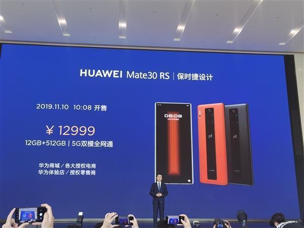 華為新款Mate30 RS保時捷設計,今(10)日上午將開賣,為華為第二貴手機,...
