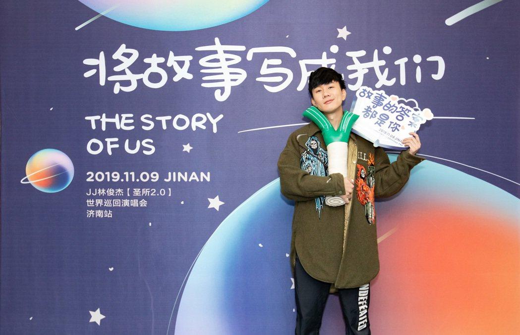 JJ林俊傑9日帶著第60場「聖所」來到山東濟南。圖/JFJ Production
