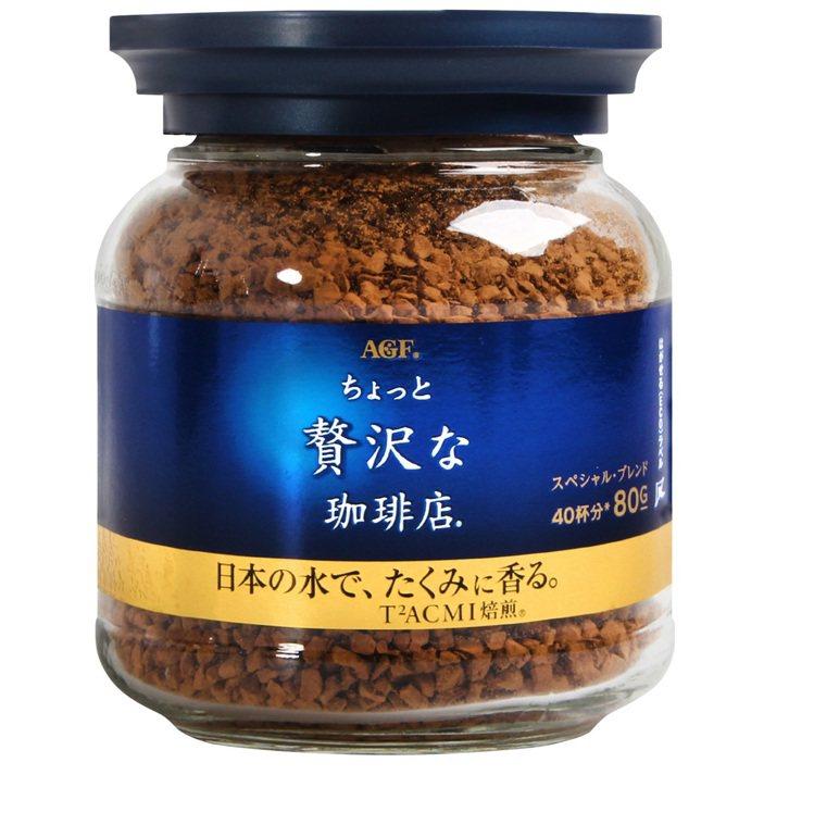 新光三越超市AGF華麗香醇咖啡,原價259元,優惠價買一送一。圖/新光三越提供