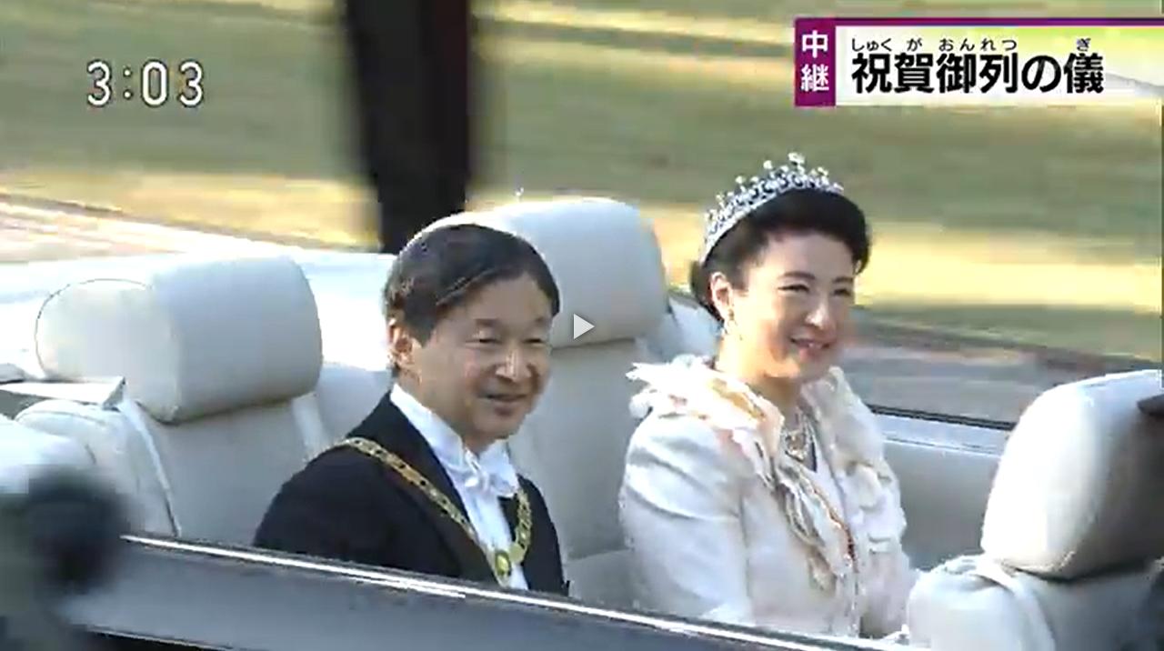 截自NHK直播畫面