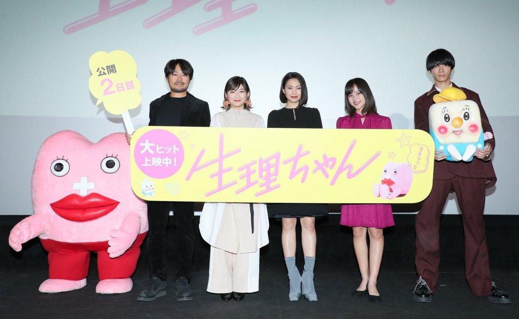 「每個來月來訪一次的月經醬」先前在日本舉辦見面會。圖/水元素提供