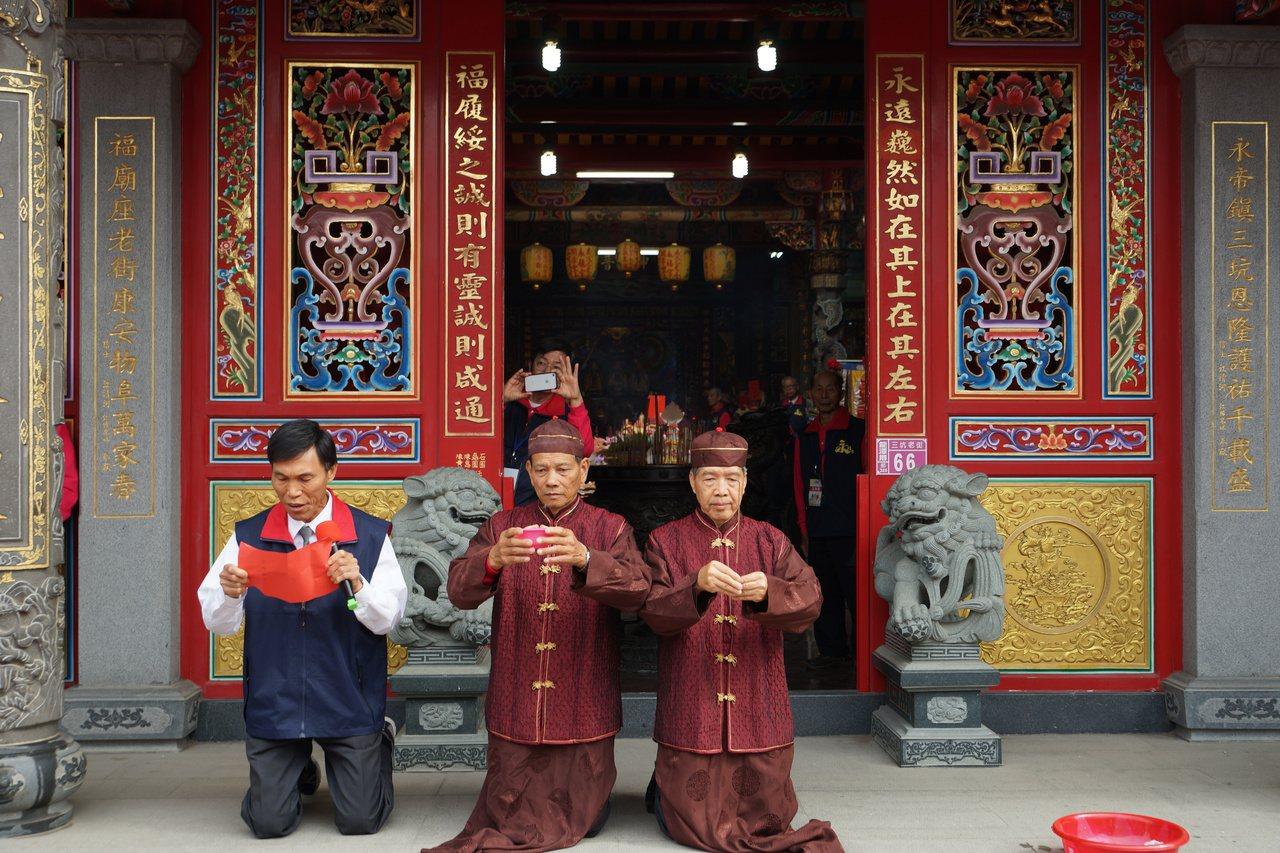 三界爺文化祭舉行祈福三獻禮儀式,表達內心對神明極致之誠敬。圖/客家局提供
