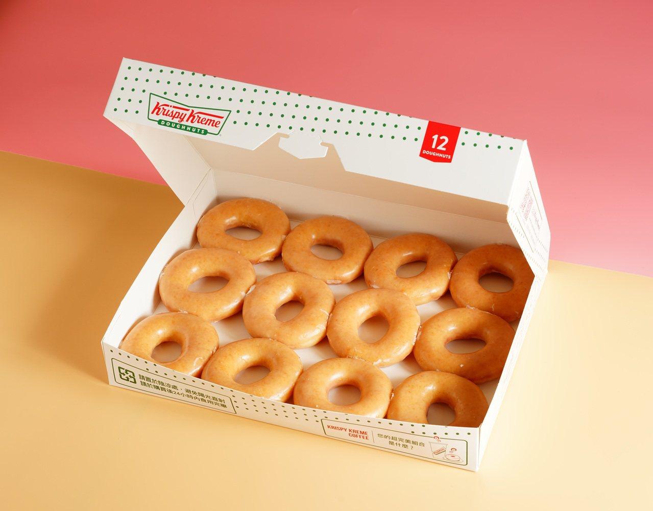 11/11當天,Krispy Kreme原味糖霜甜甜圈加購11元。圖/Krisp...