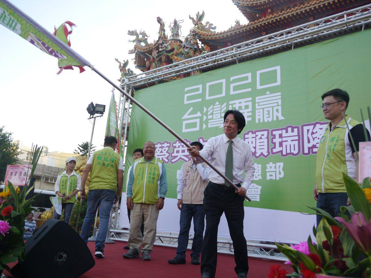 行政院前院長賴清德(左二)授旗給立委參選人賴瑞隆(右一)。記者徐白櫻/攝影