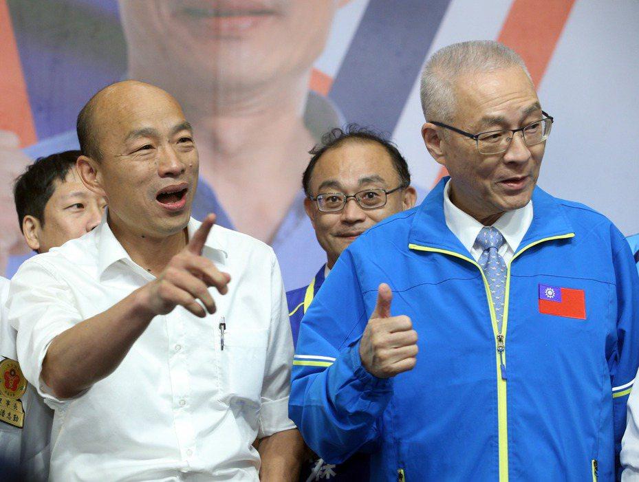 國民黨表主席吳敦義和總統參選人、高雄市長韓國瑜今晚在高雄合體,參加海內外醫療千人挺韓大會。記者劉學聖/攝影