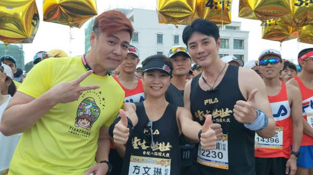 劉至翰(左起)、方文琳、方大緯參加路跑。圖/台視提供