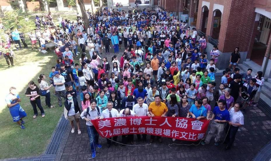 第9屆美濃鄉土情懷作文比賽今天登場, 多達400多人參加。記者徐白櫻/翻攝