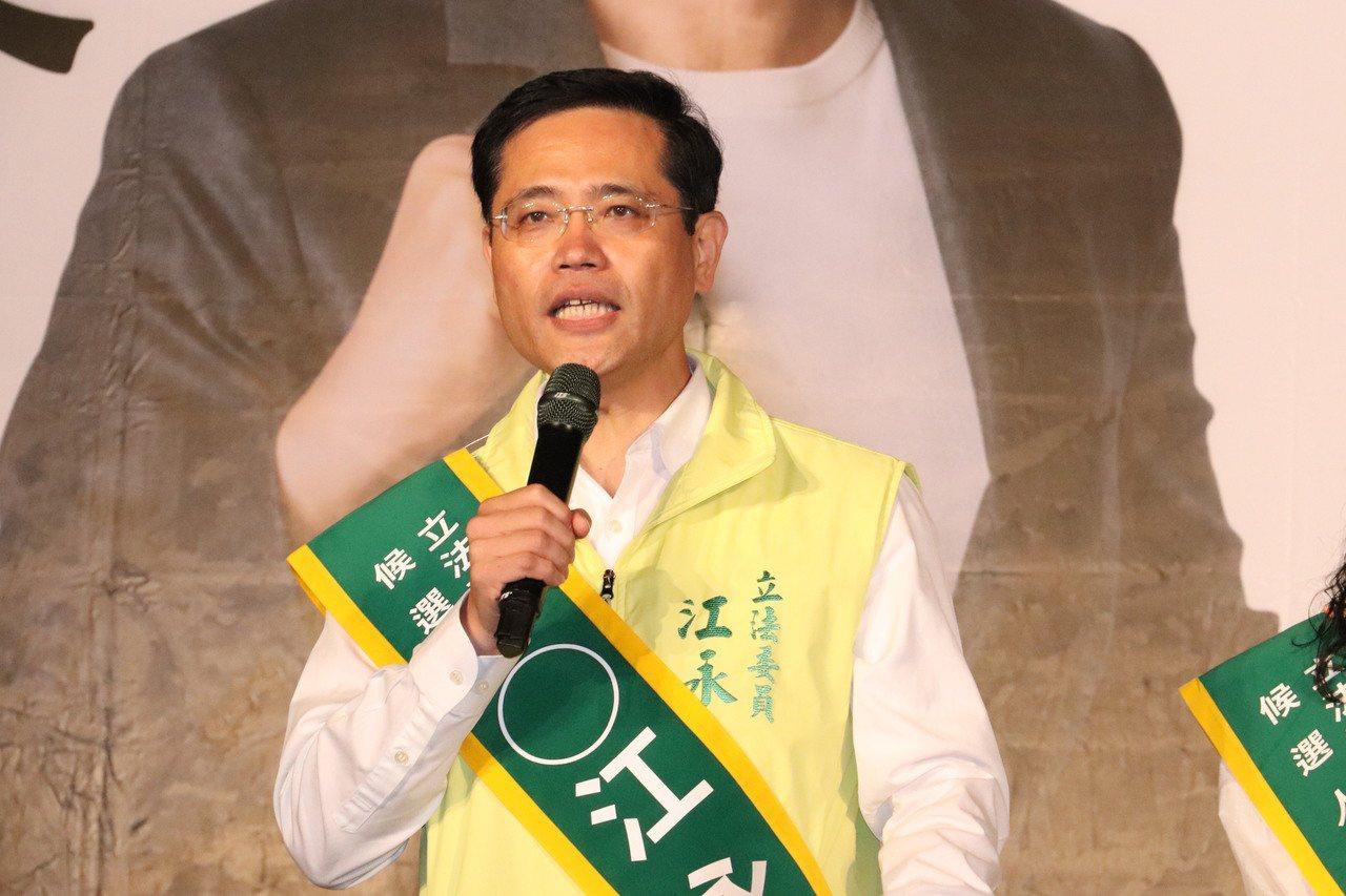 民進黨新北立委江永昌今晚舉辦聯合競選總部成立晚會。記者胡瑞玲/攝影