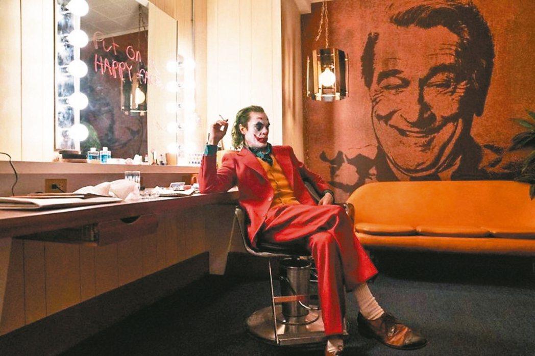 電影《小丑》 圖/華納兄弟提供