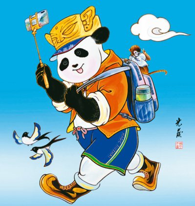 近年新創作的綿竹年畫「大熊貓遊四川」,大熊貓頭上戴著三星堆文物圖案帽子,造型吸睛...
