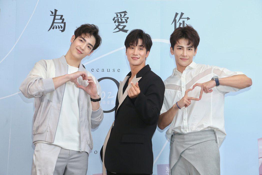 新戲「因為愛你」由黃士杰(左起)、李時剛與張又瑋主演。記者陳立凱/攝影