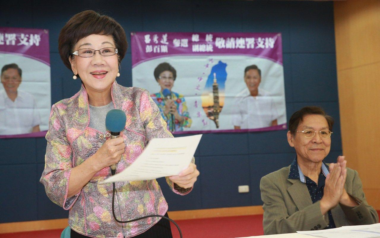 前副總統呂秀蓮。圖/聯合報系資料照片