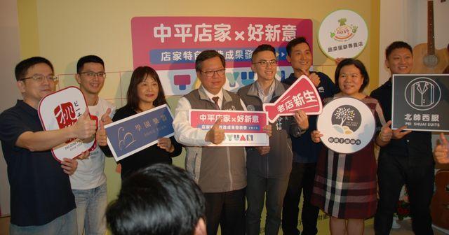 桃園市長鄭文燦(左四)與本次獲表揚的店家特色改造業者合影。 中衛/提供