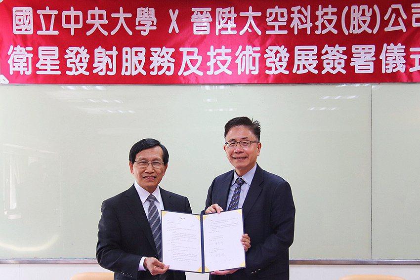 中央大學校長周景揚(右)與晉陞太空科技董事長陳彥升締約合作。 中央大學/提供