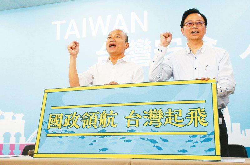 國民黨總統參選人韓國瑜(左)上午宣布與國政顧問團總召張善政(右)搭檔,角逐2020總統大選。 記者劉學聖/攝影