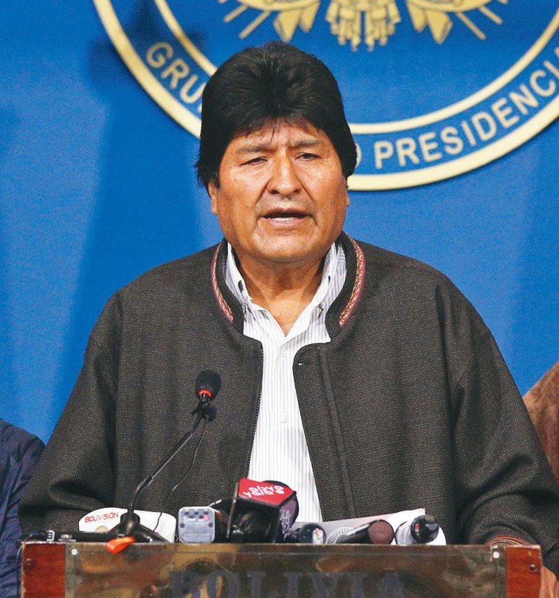 玻利維亞總統莫拉萊斯10日宣布辭職。 美聯社