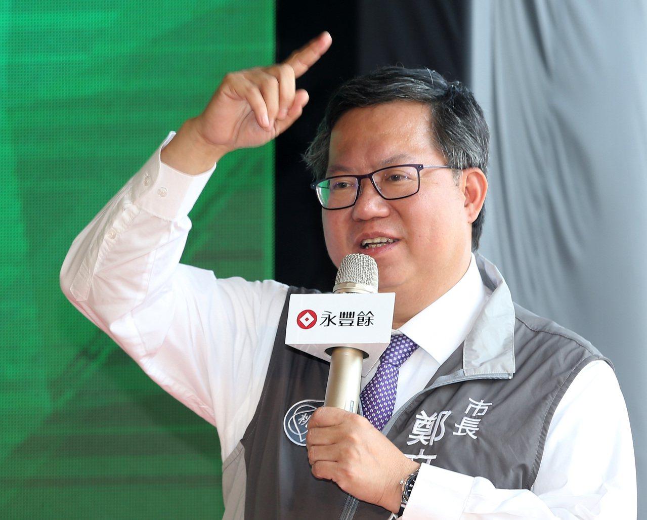 桃園市長鄭文燦。 聯合報系資料照/記者林澔一攝影