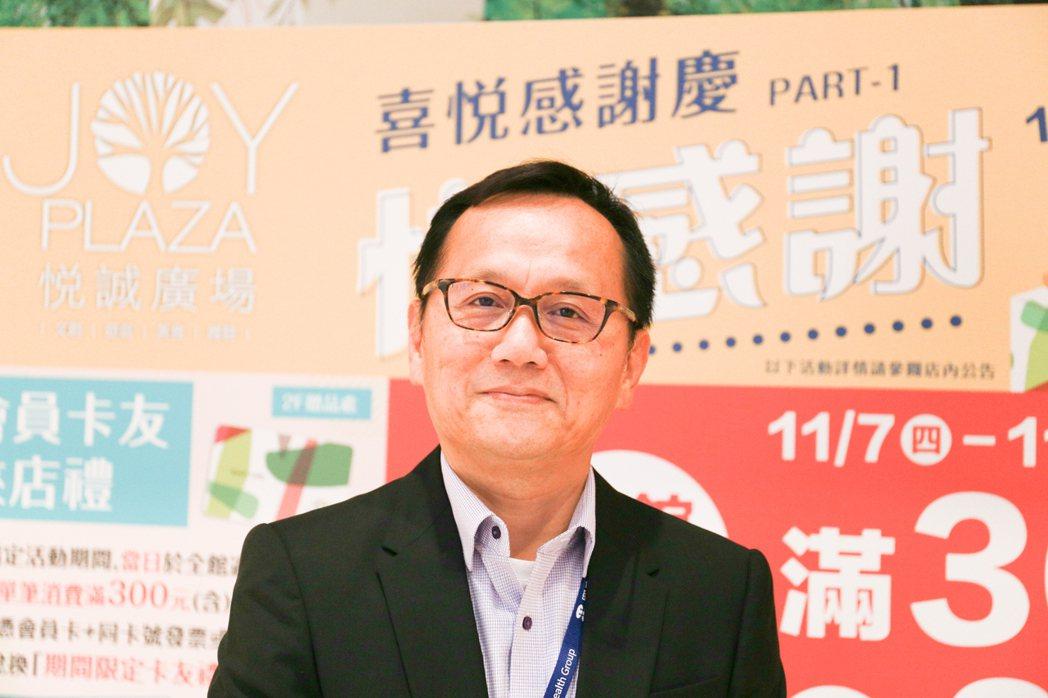 興富發建設董事長室主任秘書陳孟璋說,「悦誠廣場」七月營運迄今,會員數衝到10萬名...