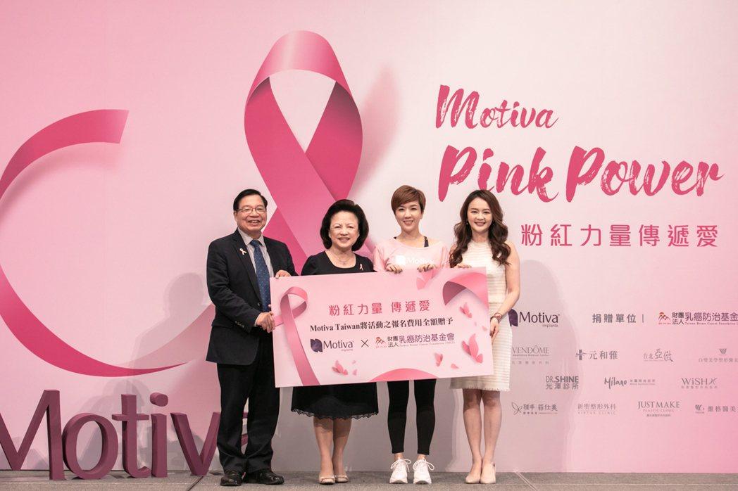 (左)Motiva Taiwan執行長Jessie與Lulu老師共同推廣粉紅力量...