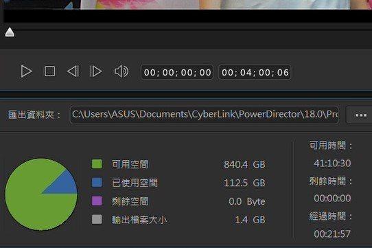 訊連威力導演18進行共4組4K影片做轉檔,筆者特別加上3D特效貫穿全片,合計4分...