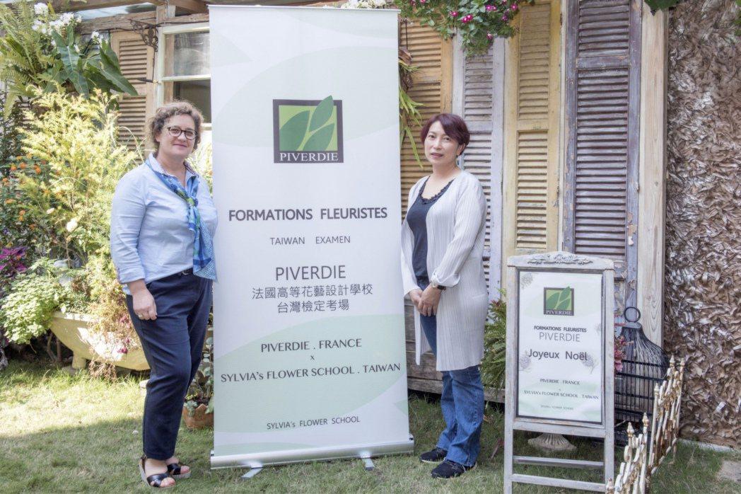 來自法國花藝學院的Florence CORNET老師(左)和台灣花藝老師Sylv...