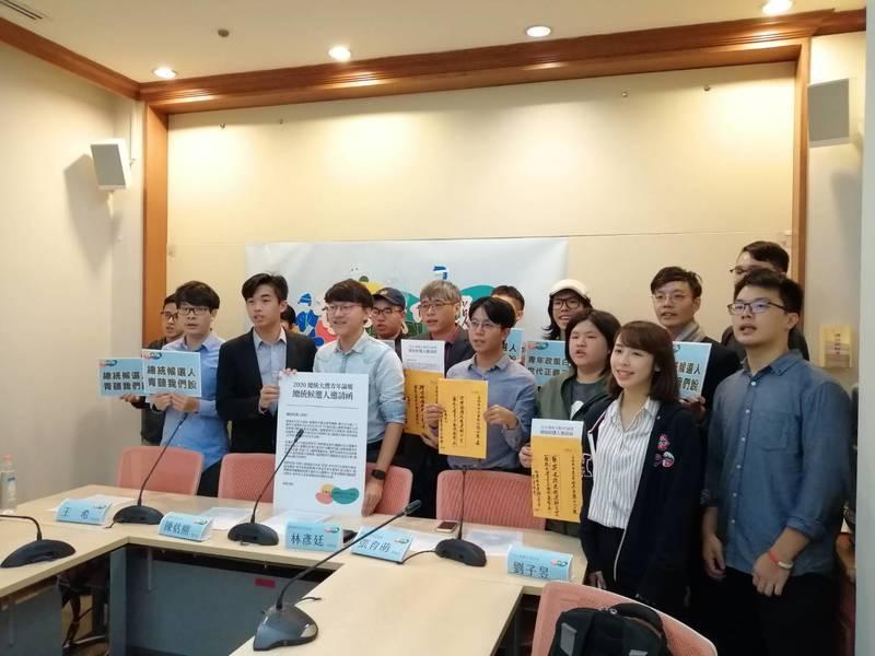 台灣青年民主協會理事長林彥廷批評,兩黨候選人目前為止拋出的青年政策都是老生常談。...