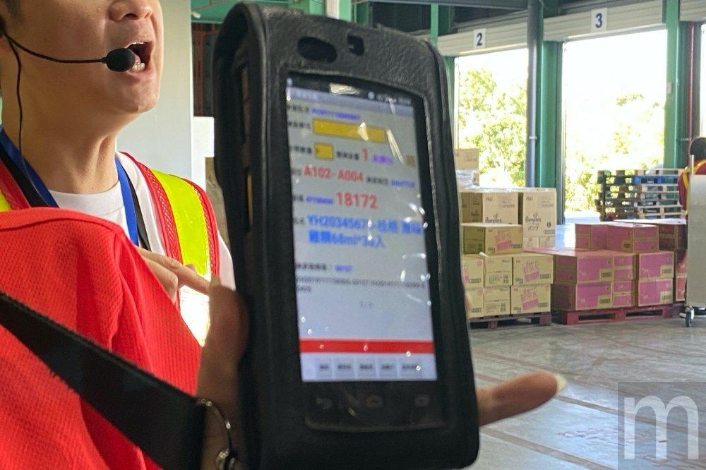 透過隨身PDA即可讓工作人員知曉貨品位置所在