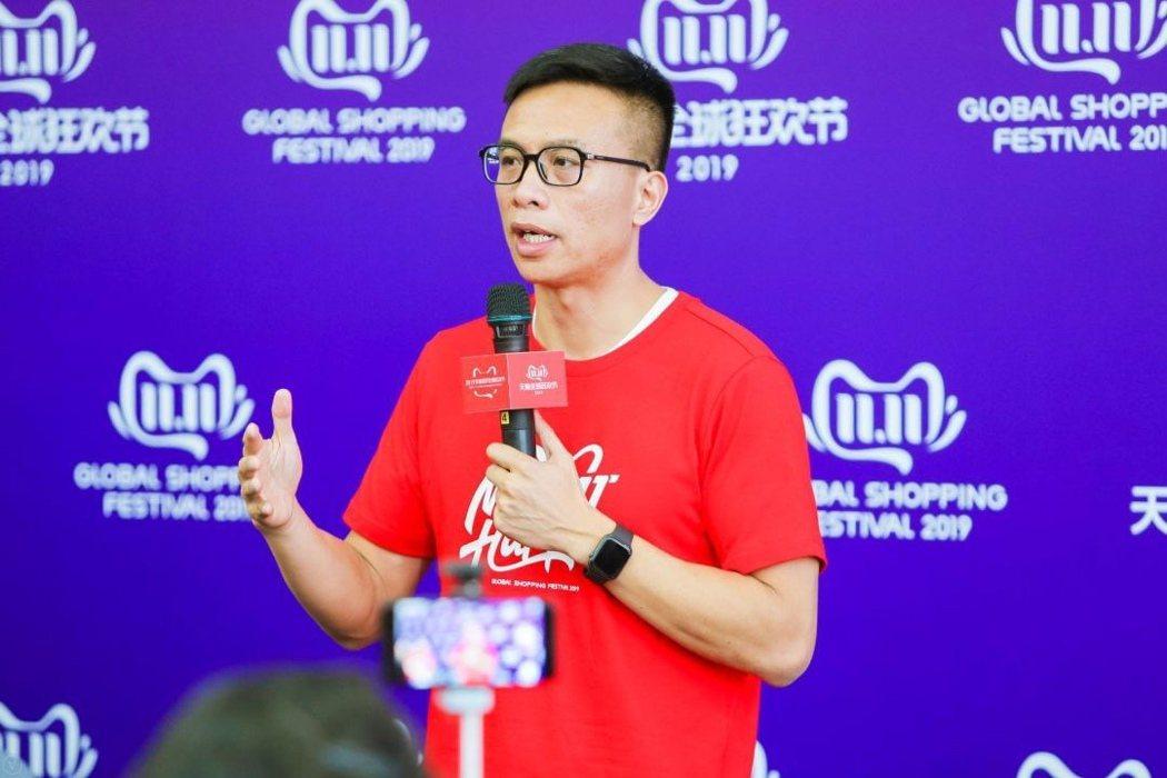 天貓進出口事業群總經理劉鵬。圖/阿里巴巴提供