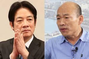 賴清德主張台獨、赦扁 將成韓國瑜攻擊破口