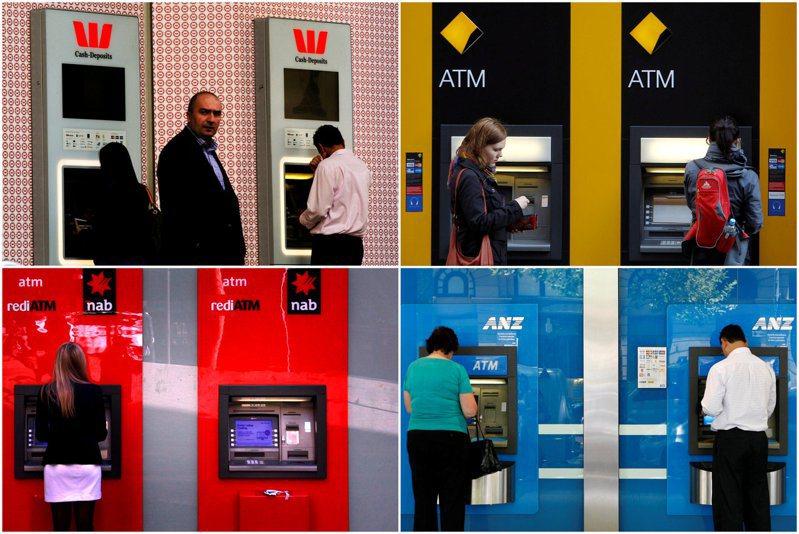 澳洲四大銀行面臨重大挑戰。  路透