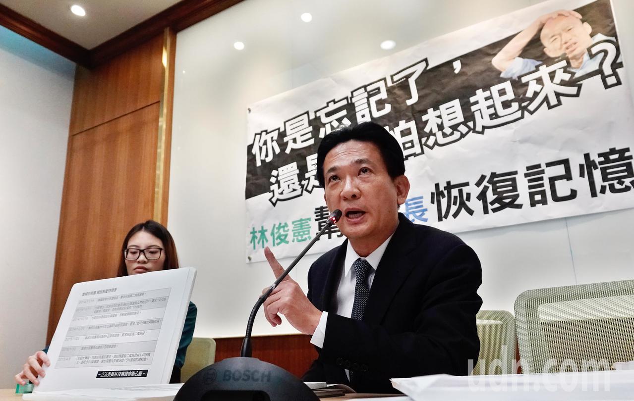 針對韓國瑜7200萬買房案,民進黨立委林俊憲昨再舉行記者會,要求韓國瑜說明誰幫他...