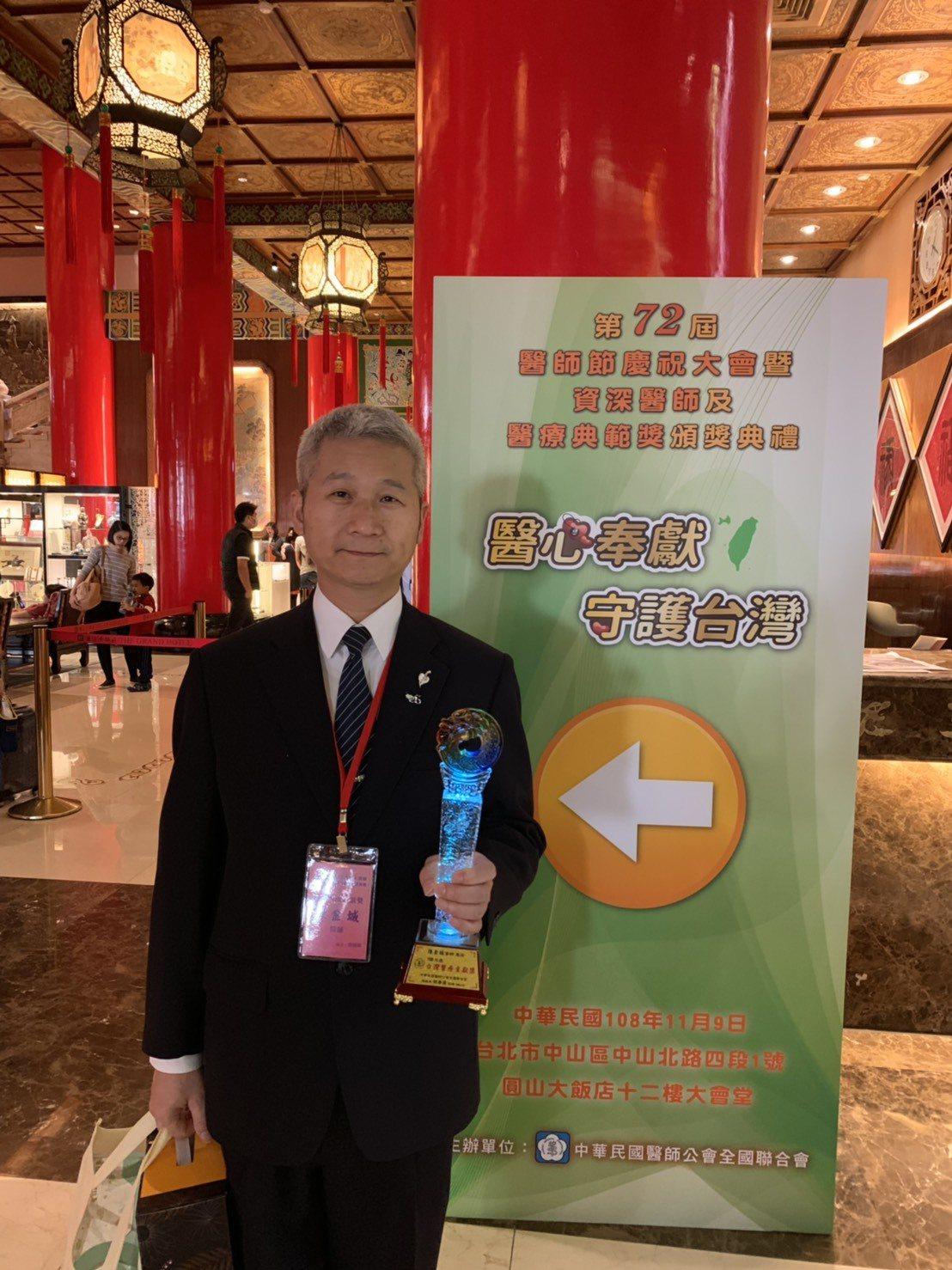 陳金城從醫26年來,致力推動雲嘉南地區重要的急重症照護。圖/大林慈濟醫院提供