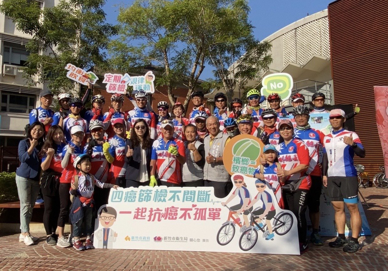 自行車環台活動由台灣抗癌協會自2011年起,每年辦理「抗癌勇士熱愛生命自行車環台...