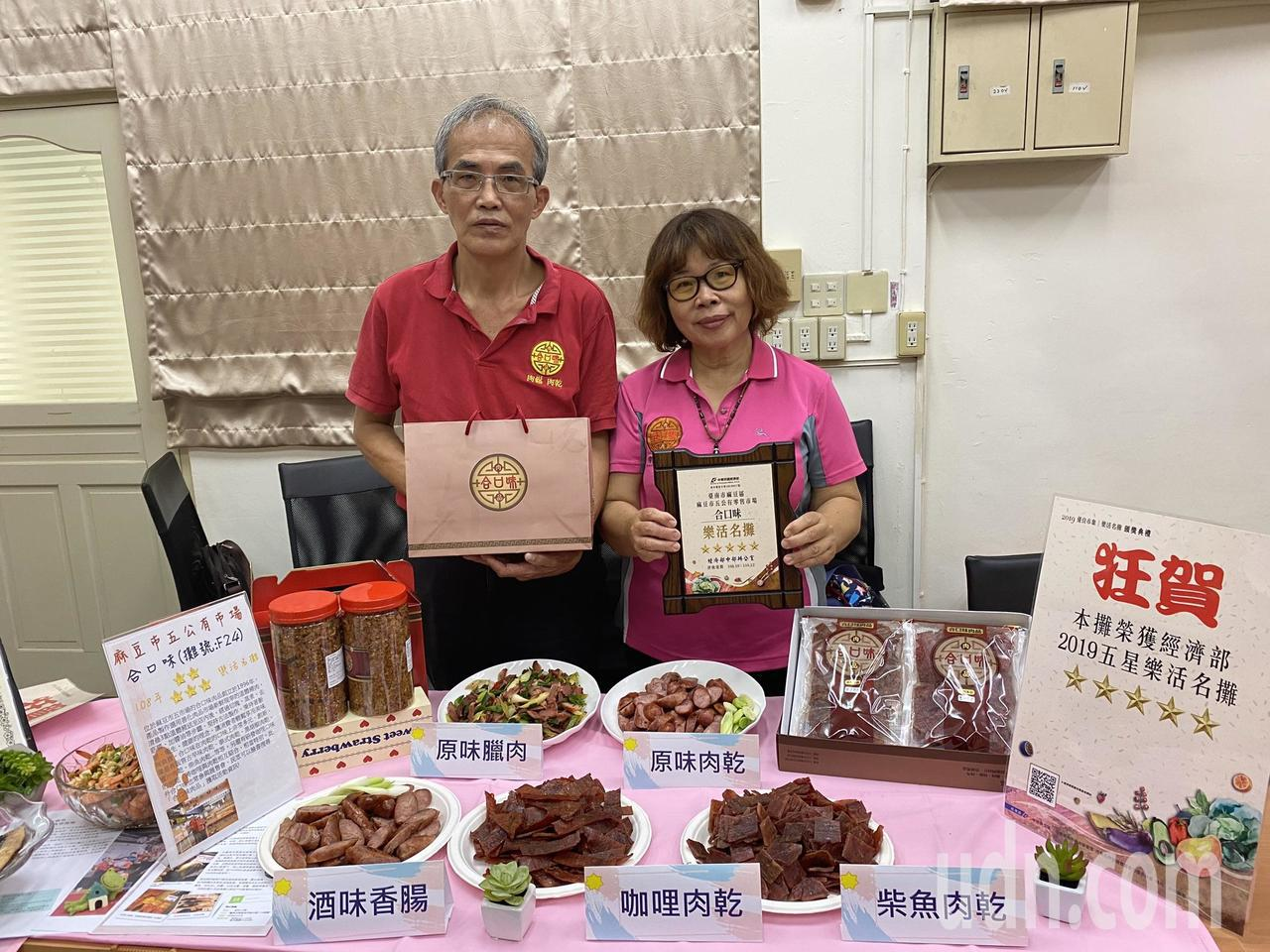 麻豆市五合口味獲得五星名攤殊榮。記者謝進盛/攝影