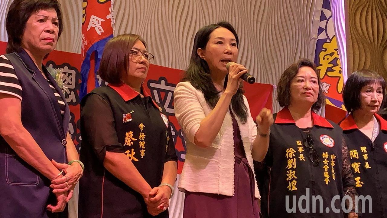 韓國瑜夫人李佳芬到屏東參加婦女後援會成立大會,鎖定婦女支持者大談教育。記者翁禎霞...
