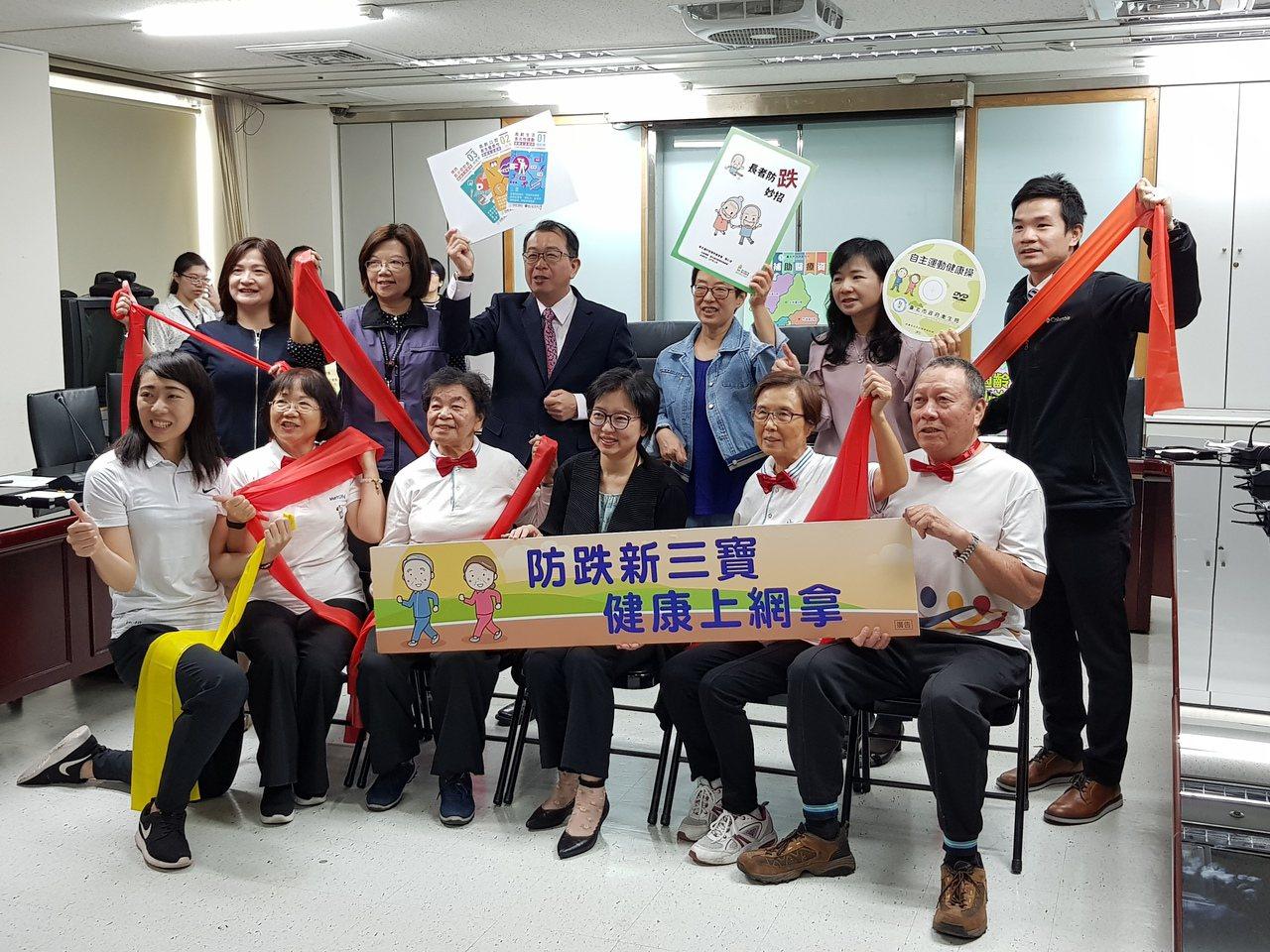 北市衛生局與國立台灣師範大學合作在12行政區辦理悠活防跌班邁入第三年,今年度7月...