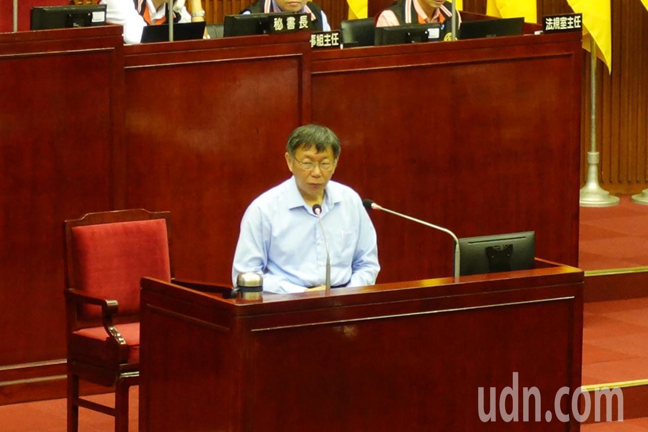 台北市長柯文哲今赴議會備詢時,被問到「國政配」,直言是預料中的事情,認為對韓國瑜...
