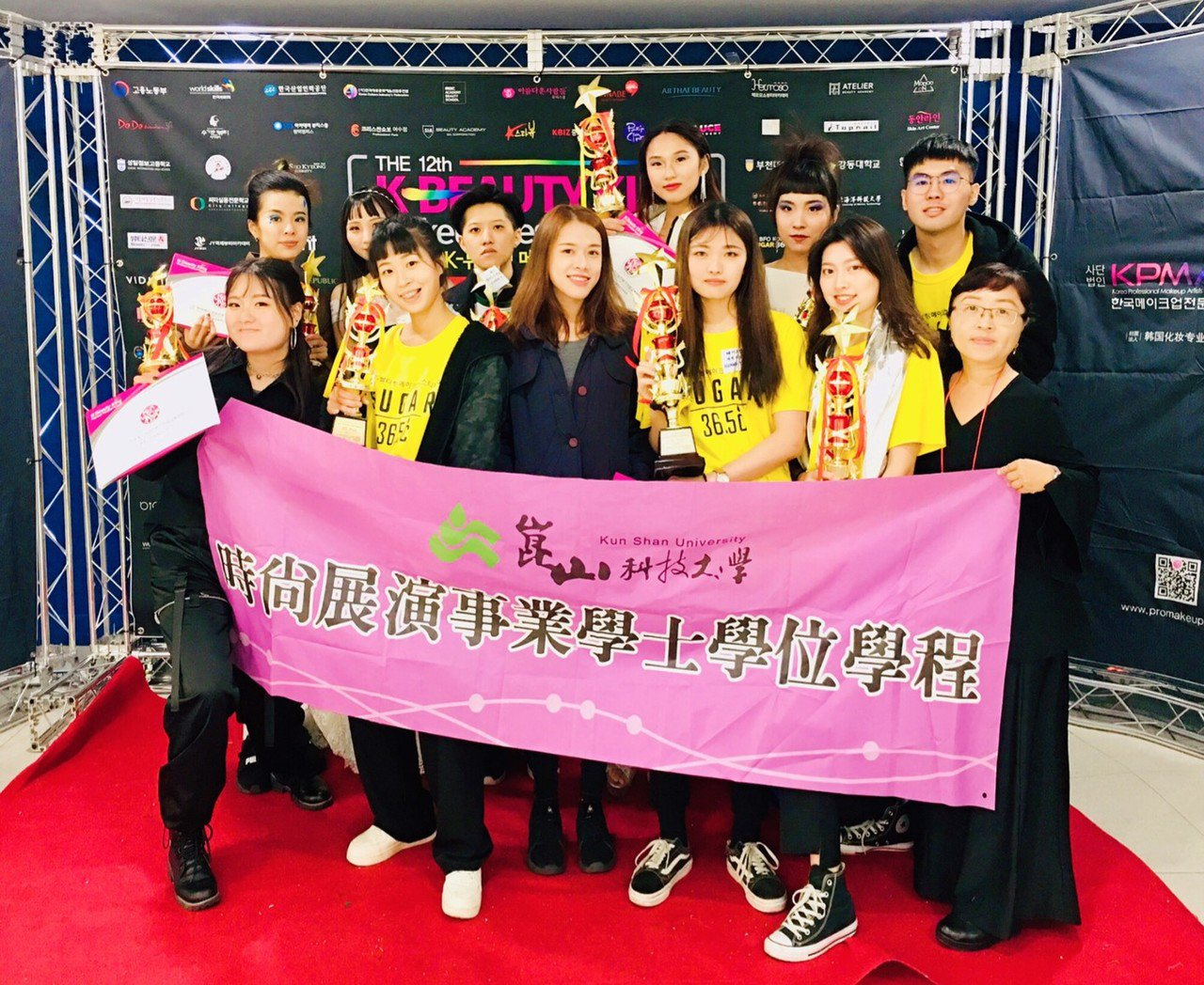 時尚學程師生參加「2019 K-Beauty King Makeup Festi...