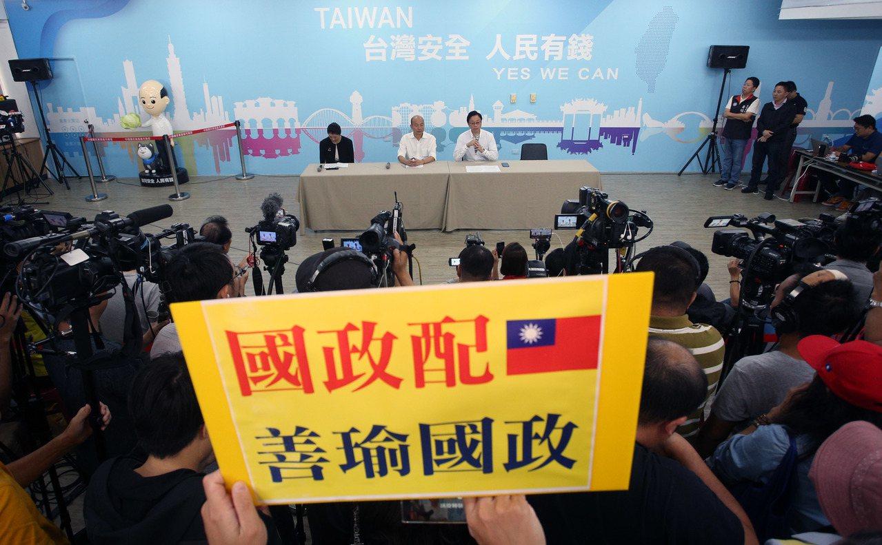 國民黨總統參選人韓國瑜上午正式宣布與國政顧問團總召張善政搭檔,記者會現場擠進爆滿...