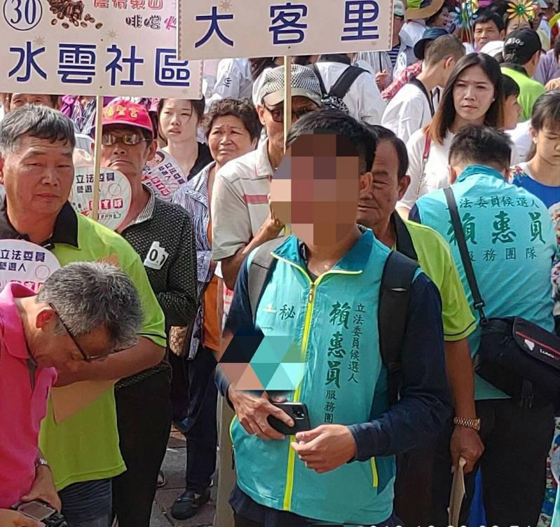 民進黨立委參選人賴惠員競選總部社群後援會會長羅男身陷露鳥風暴。圖/蔡育輝服務處提供