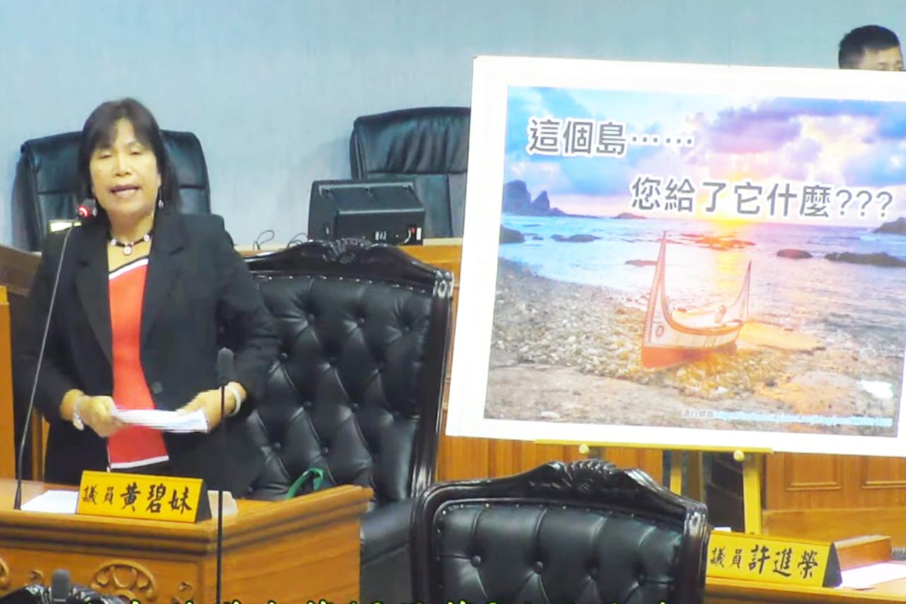 蘭嶼籍議員黃碧妹今天要求縣府應輔導蘭嶼的民宿業者合法化。記者羅紹平/攝影