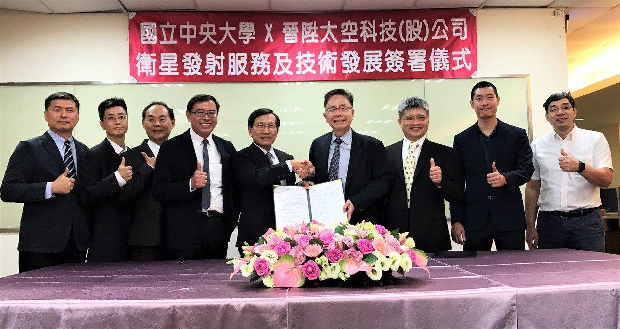 晉陞太空科技11日與中央大學簽署衛星發射服務及技術發展合約。記者李珣瑛/攝影
