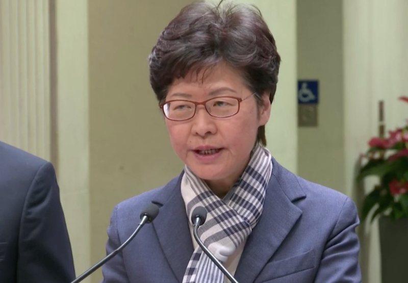 香港特首林鄭月娥傍晚會見媒體,呼籲廣大市民冷靜。取自星島網