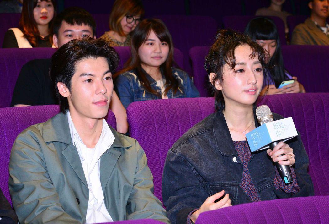 許光漢(左)和柯佳嬿。圖/衛視中文台提供