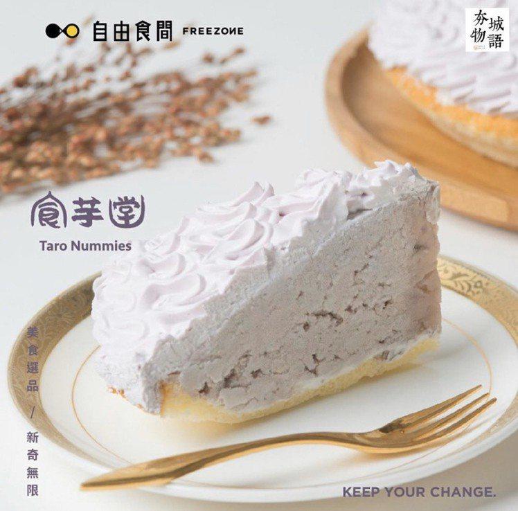 超厚「芋泥派」是店內人氣品項。圖/取自IG:chilltaiwan.hk