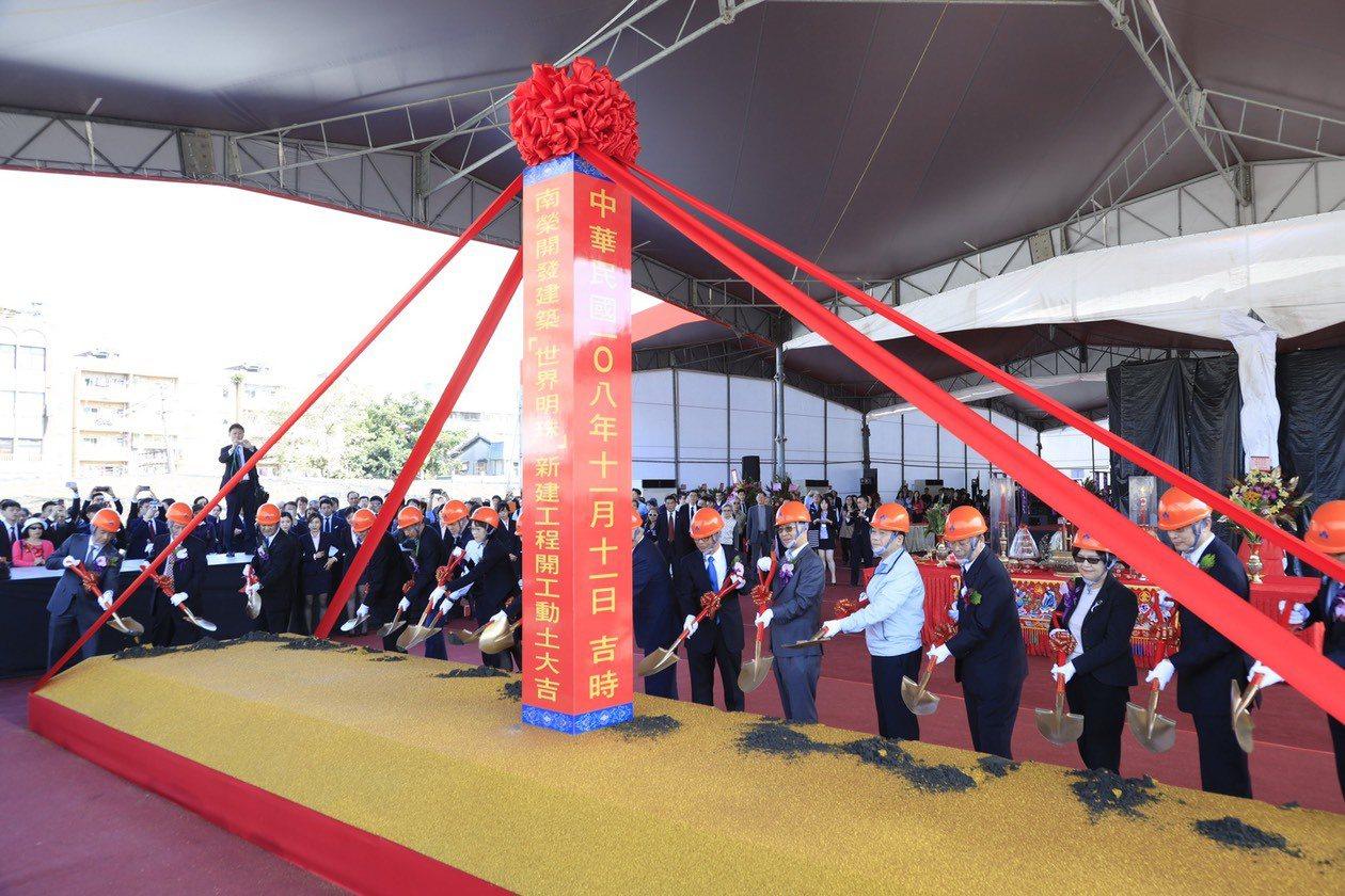 南港輪胎歷時20年規劃的「世界明珠」開發案,今(11)日在近萬坪基地舉辦動土典禮...